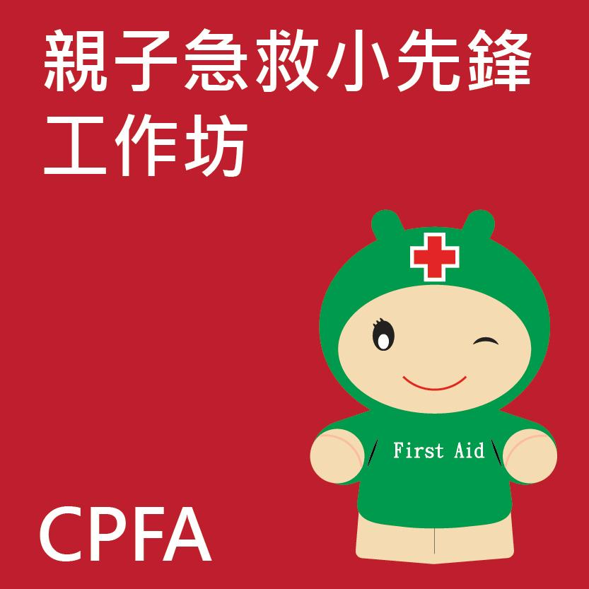 CPFA
