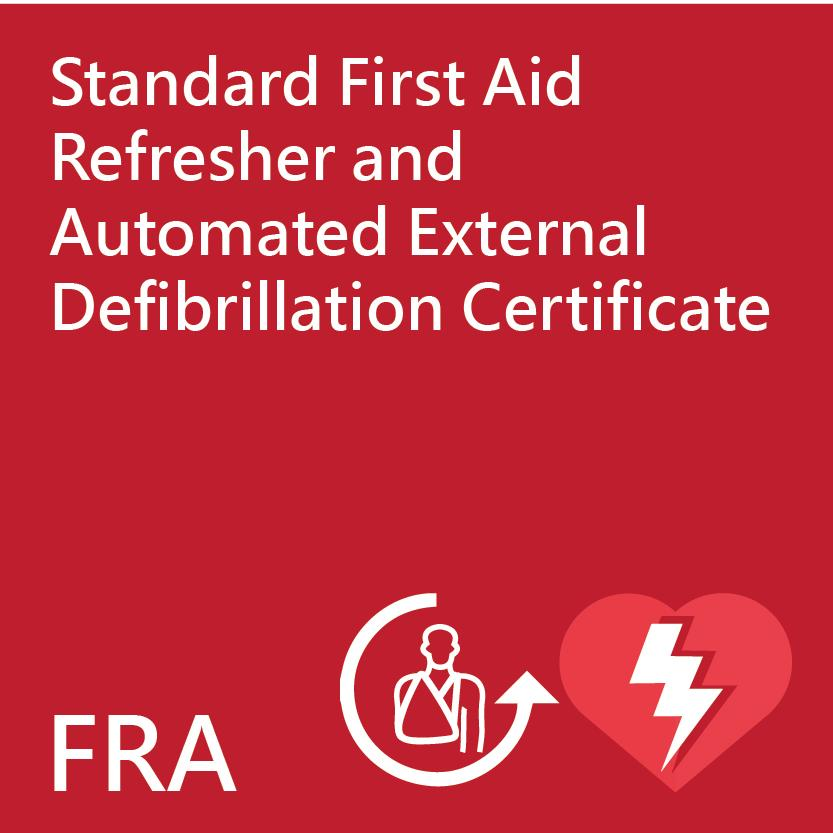 Hong Kong Red Cross Standard First Aid Refresher And Automated